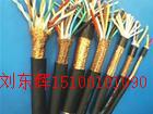供应KVVRP屏蔽护套电线电缆