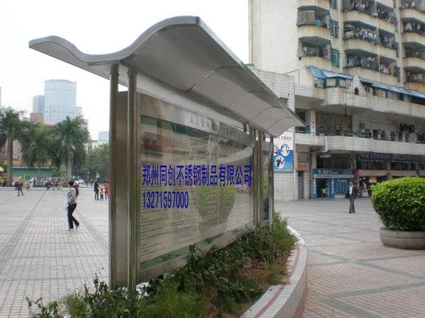 钢结构广告牌铁艺宣传栏加工厂图片