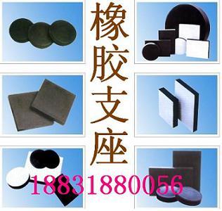 供应和田钢结构网架垫块图片