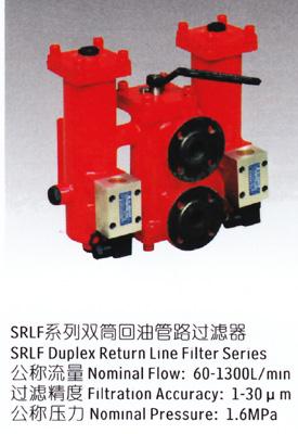 供应液压滤油器液压回油过滤器过滤器网液压管路过滤器液压康华液压