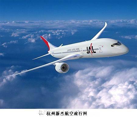 供应预订杭州去沈阳飞机票