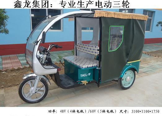 鑫龙电动三轮集团