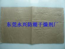 永兴集装箱防潮纸