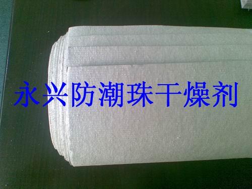 浙江集装箱防潮纸,货柜防潮纸批发
