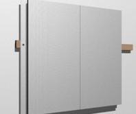 新鹰保温装饰系统技术参数图片/新鹰保温装饰系统技术参数样板图