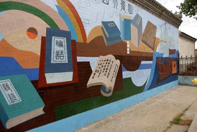 手绘墙图片 手绘墙样板图 手绘墙工程彩绘家居彩绘 北京皇