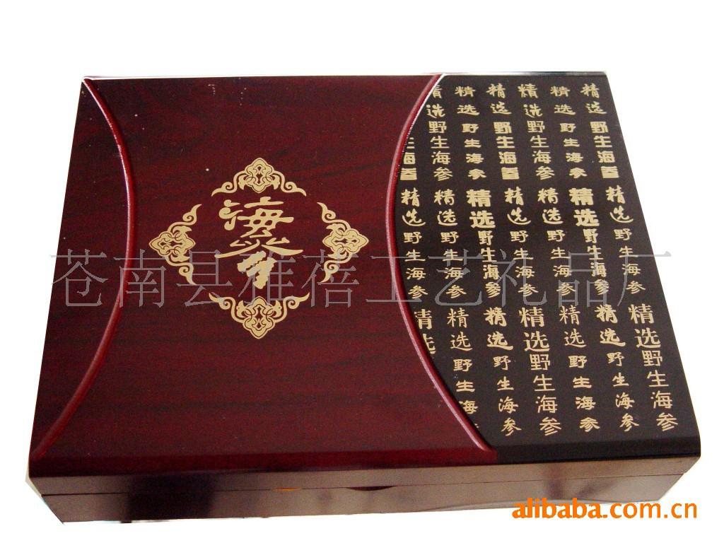 供应肉苁蓉木盒鱼翅木盒灵芝木盒