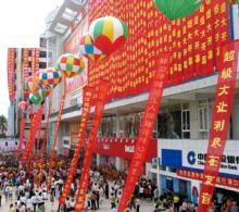 供应上海无纺布带印刷