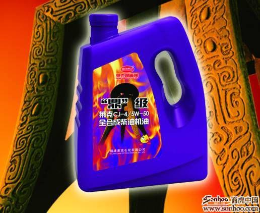 合成油革命 莱克鼎系列合成油再续901传奇高清图片