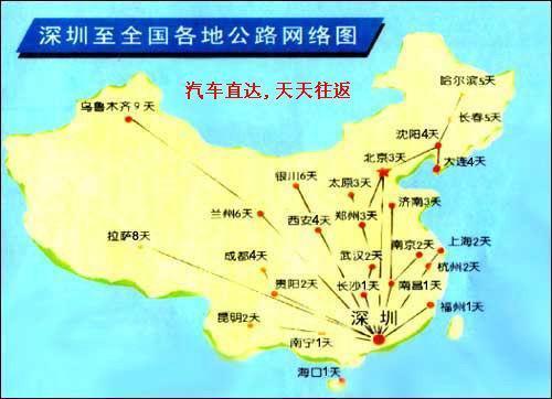 深圳至青岛火车路线图