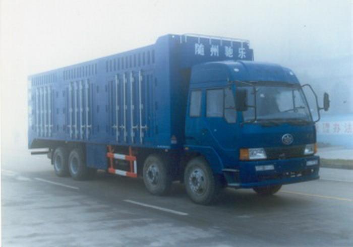 深圳市龙岗鑫富豪物流运输有限公司