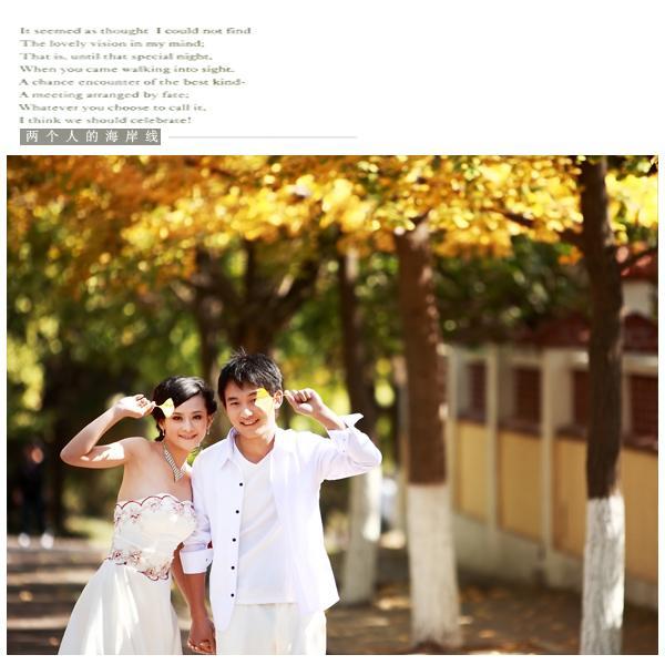 【青岛婚纱摄影】_产品资讯