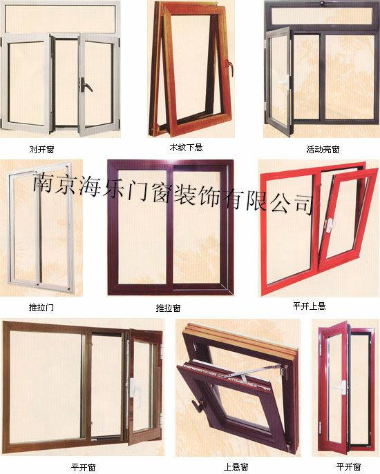 断桥铝塑复合门窗采用隔热铝合金型材和中空玻璃,仿欧式结构,外形
