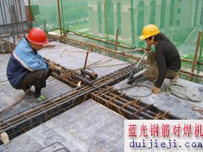 钢筋气压焊操作相关的安全知识图片