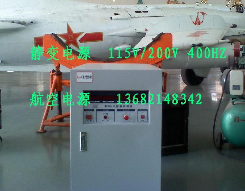 飞机地面电源车作用