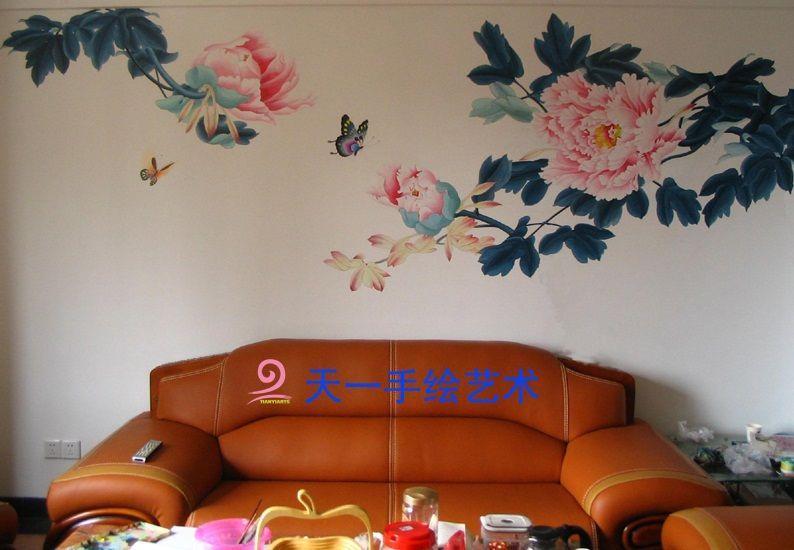 特色餐饮手绘墙