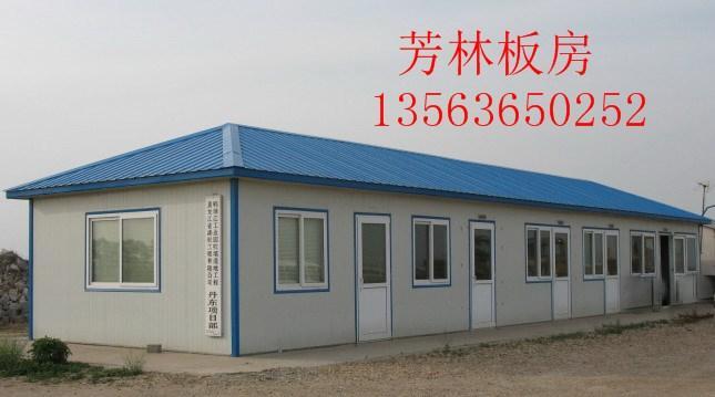 【彩钢活动房安装方法】