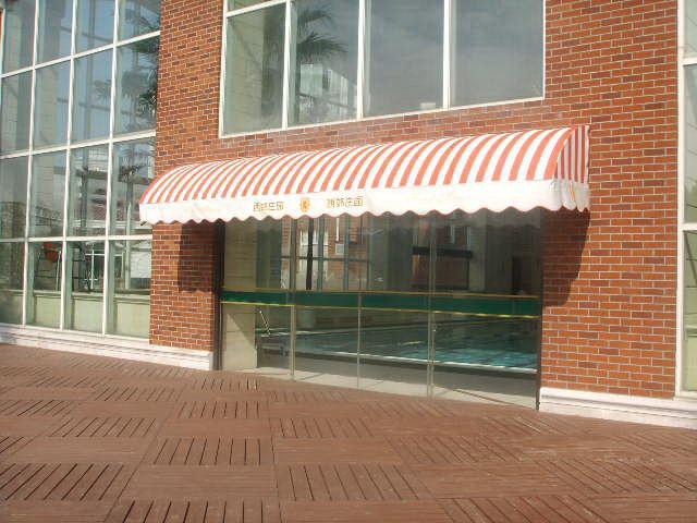 咖啡店雨棚设计