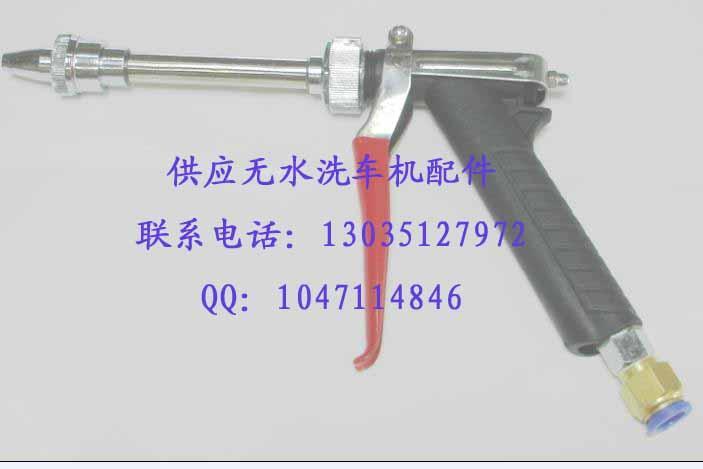 直流水泵高压水枪移动洗车机