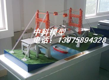 【桥梁模型,桥梁施工模型制作】