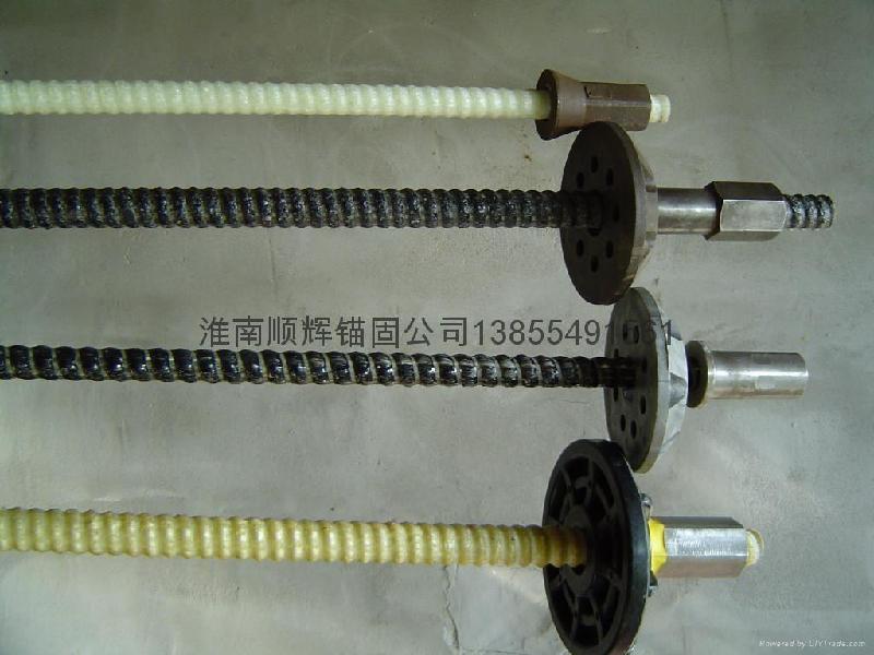 新型高强玻璃钢锚杆 塑钢锚网 树脂锚固剂 煤矿支护的新宠儿