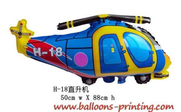 长气球编制蜻蜓图案步骤