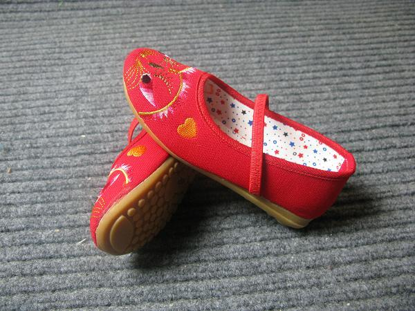 编织棉鞋花样图纸福字中间