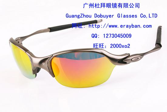 eye jacket oakley  eye-jackets, x-metal