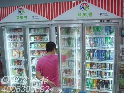 超市商品摆放设计图_玩具屋