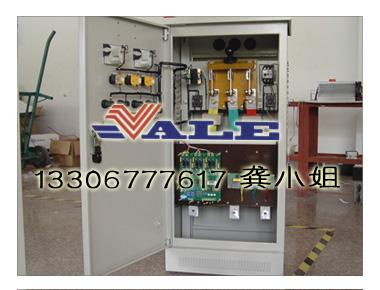 55kw水泵,风机,破碎机,搅拌机等电动机启动控制柜