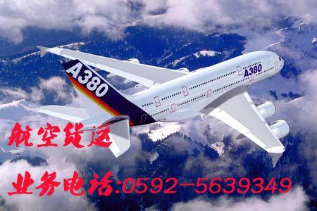 厦门到青岛飞机要多久