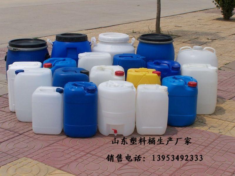 【125升塑料桶生产厂家】
