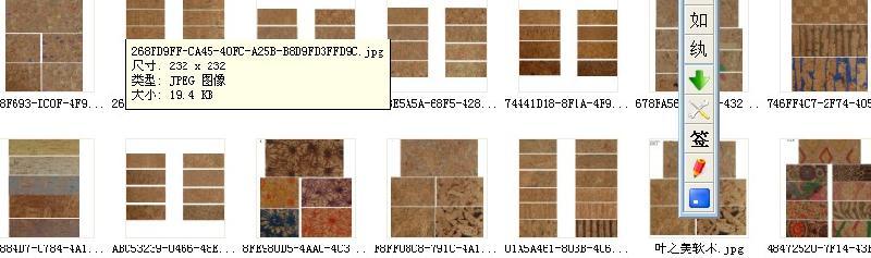 """软木地板素有""""软黄金地板""""之称"""
