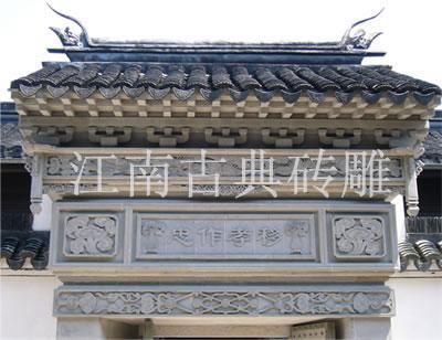 羊肉美食之乡—苏州木渎镇藏书
