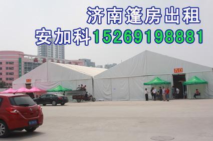 铝合金桁架1000米,曾服务搭建济南首届中华美食街