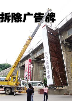 上海宝钢工程拆除公司承接工厂厂房拆除钢结构广告牌工程拆除