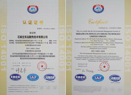 质量手册和程序文件_iso9001,iso14000,iso18000,iso/ts16949能否合并成一