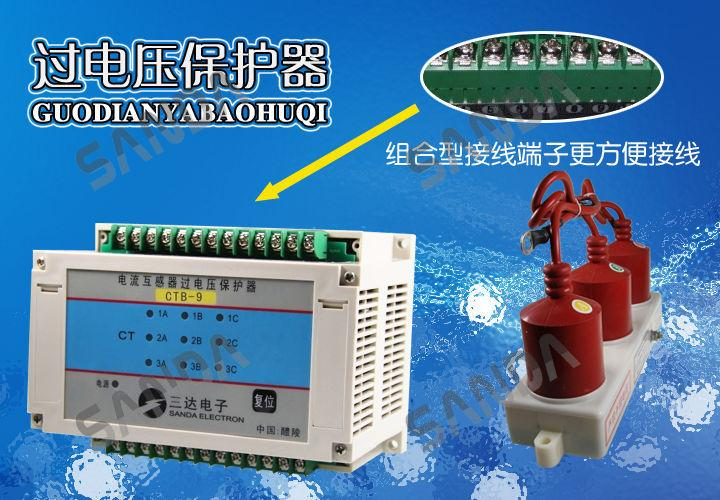 电流互感器过电压保护器(简易)