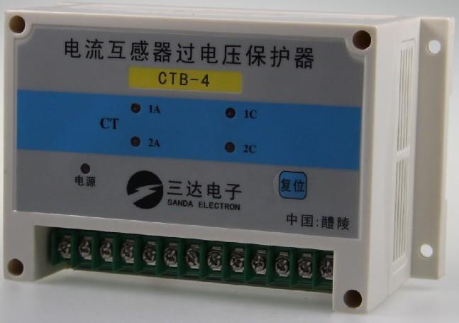【湖南保护器 er-ctb 电流互感器过电压保护器(简易)