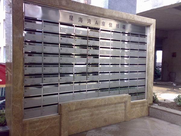 西安信报箱标识标牌不锈钢信 ...
