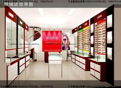 我公司从事眼镜店整体设计装修施工多年,积累了丰富的眼镜卖场