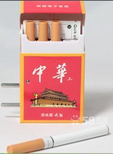 中华电子烟厂家批发 中华电子烟价格 中华电子烟多少钱 -一呼百应资讯