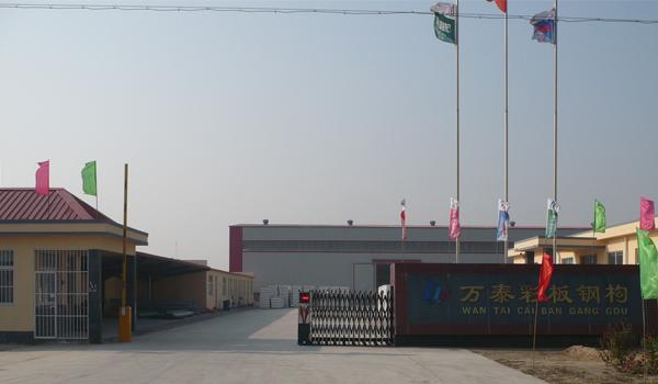公司主营业务为建筑钢结构工程的设计,制造与安装等,主营产品为h