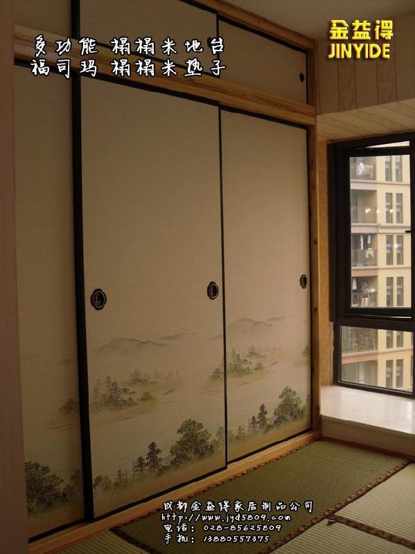 因为本身上面要放榻榻米不需要再饰面,所以可以手细木工板做盖板.