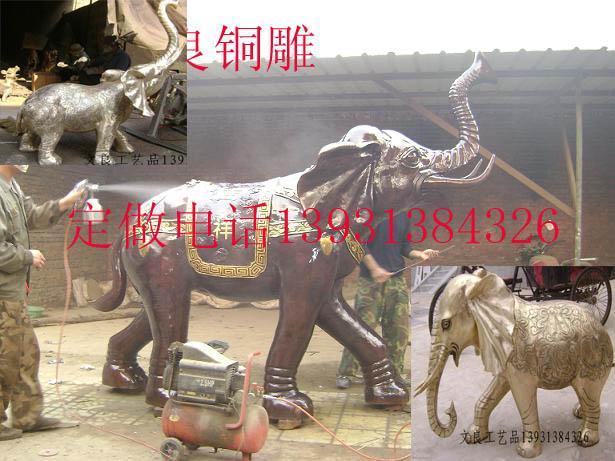 铜雕大象|铸铜大象|雕塑雕塑大象|招财大象|铜象雕塑|铜雕厂