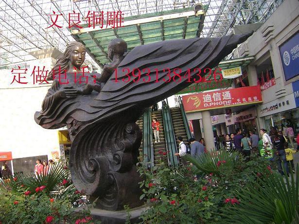 【铜雕雕塑|城市雕塑|步行街雕塑|公园雕塑|人物雕塑