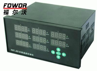 xmt-2000系列数显调节仪yft