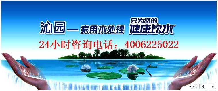 沁园净水器车身广告-一呼百应资讯频道
