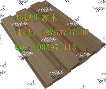 NTIM中国木生态木装饰板效果图18763737308