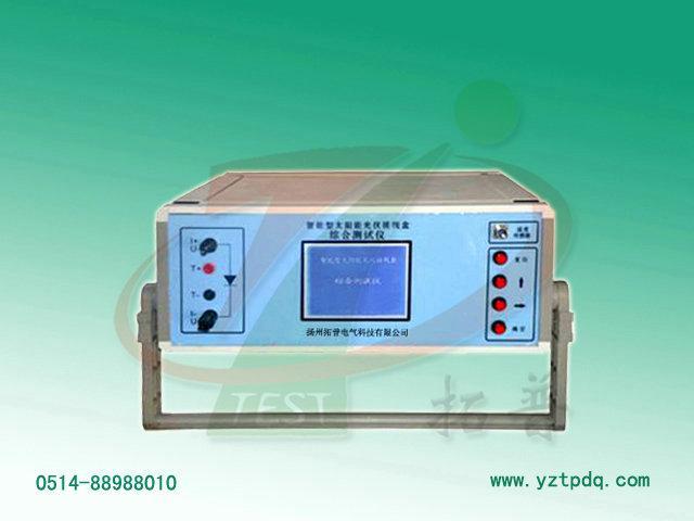 太阳能光伏接线盒测试仪产品简介      扬州拓普电气